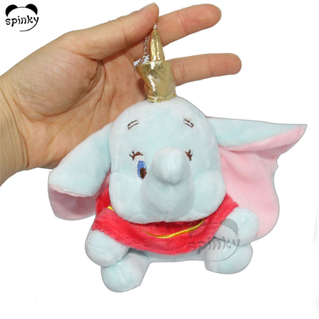 Plush Stuffed Elephant Toy Keychain