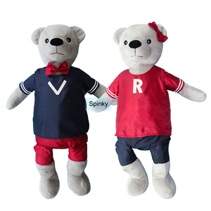Sports Teddy Bear