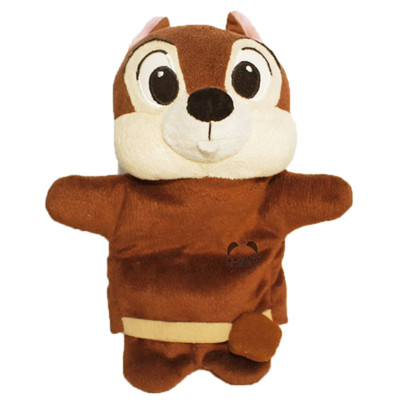 Squirrel Hand Puppet
