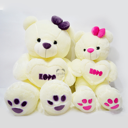 Plush Stuffed Teddy Bear With Love Heart